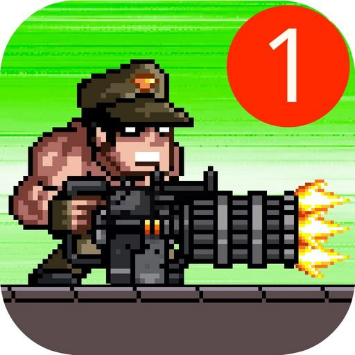 Icon for the game Metal guns fury